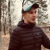 Vitya, 32, Monino