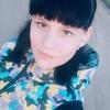 Ксения, 24, г.Чита