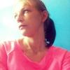 Марина Хилькевич, 28, г.Буда-Кошелёво