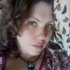 Диана, 33, г.Березники