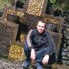 Анатолий, 25, г.Чита