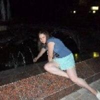 мария, 31 год, Стрелец, Москва
