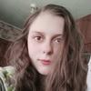Катя, 16, г.Черкассы
