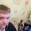 Vlad Skarednev, 25, Aramil