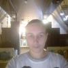 Татьяна, 33, г.Калининград