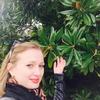 Tatiana, 28, г.Бейрут