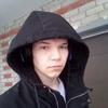Кирилл, 20, г.Старый Оскол