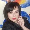 Елена, 38, г.Краснодон
