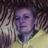 Irina, 45, г.Борзя
