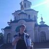 vasiliy, 26, г.Новобурейский