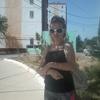 Елена, 31, г.Ташкент