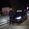 Aleksandr, 30, Yefremov