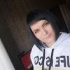 Валентина, 29, г.Новосибирск