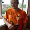 Maksim, 31, Bakhmach
