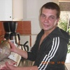 Aleksandr Vasin, 22, г.Йонава