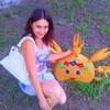 Екатерина, 16, Лисичанськ