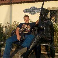Дмитрий, 43 года, Рыбы, Адлер