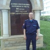 Александр, 46, г.Печора