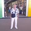 Владимир, 57, г.Дергачи