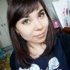 Татьяна, 28, г.Harbin