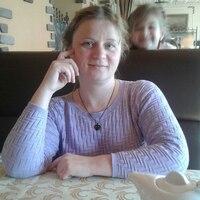 Алена, 43 года, Лев, Днепр