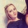 Алина, 23, г.Томск