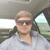 Artur, 26, г.Рига