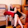 ILONA, 35, г.Ереван
