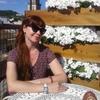 Nataliya, 40, Ladyzhin