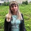 Наталья, 32, г.Рыбинск