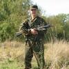 НИКОЛАЙ, 35, г.Бийск