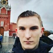 Сергей 22 Екатеринбург