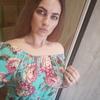 Алина, 31, г.Краснодар