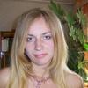 Vera, 18, 29, Aksha