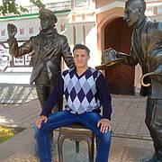 Валера 47 Комсомольское