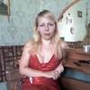 Мария, 38, г.Гаврилов Ям
