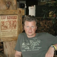 Дмитрий, 41 год, Дева, Москва