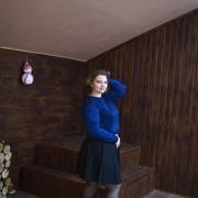 Подружиться с пользователем Полина 26 лет (Телец)