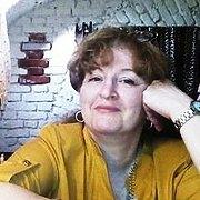 Лина, 54