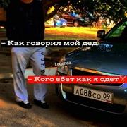 Юрий 21 Москва