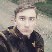 Сергей 21 год (Весы) Раевский