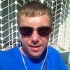 Егор, 35, г.Братск