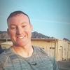 Jamesrobinson, 28, Houston