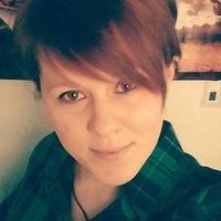 Людмила, 32 года, Близнецы, Казань