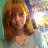 Екатерина, 19, г.Рубцовск