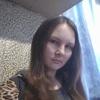 маргарита, 29, г.Байкалово