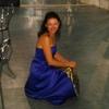 Ирина, 35, г.Евпатория