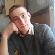 Дмитрий 29 лет (Козерог) Ленинское