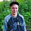 Даниил, 22, г.Великий Новгород (Новгород)