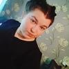 Anya, 27, Velikiy Ustyug